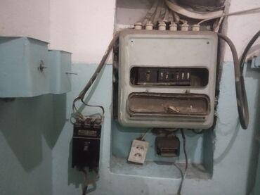 Электрик | Больше 6 лет опыта