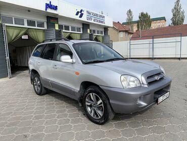 Hyundai - Кыргызстан: Hyundai Santa Fe 2.4 л. 2005 | 228123 км