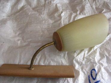 Освещение - Кара-Балта: Лампа настенная Производство СССР Плафон целый, работает Есть 2 штуки