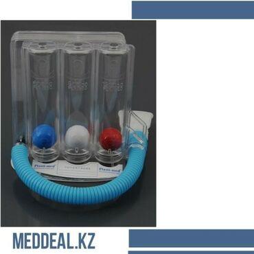 Описание Тренажер для дыхательных упражнений (спирометр)- для выполне
