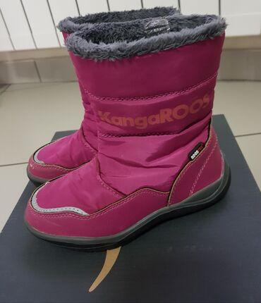 Plave kozne papuce - Srbija: KANGROOS - kvalitetne zimske cizmice za devojcice br 28, u donjem delu