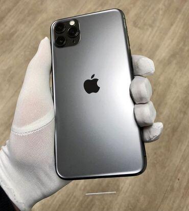 чехол iphone 8 в Азербайджан: Ремонт | Мобильные телефоны, планшеты