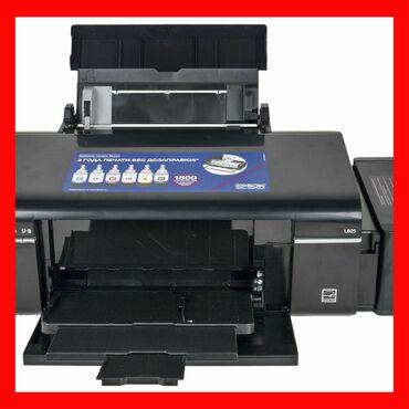 услуги 3д принтера в Кыргызстан: Принтер Принтеры Продаю принтер Цветной Принтер______ Продам принтер