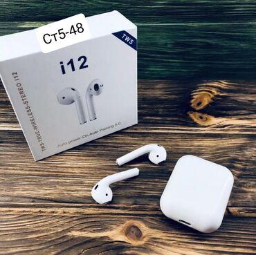 Новое поступление наушники безпроводные i12 TWS Описание : Bluetooth