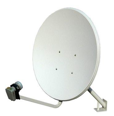 Установка спутниковых и наружных антенн в Бишкек