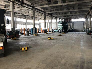 Аренда складов и мастерских в Кыргызстан: Сдаю в аренду ремонтную базу  32 Авто подъёмника  Площадь: более 2000