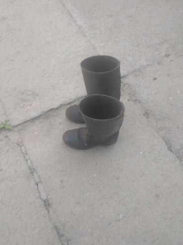 Мужская обувь - Беловодское: Другая мужская обувь