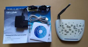 роутер-tp-link-740 в Кыргызстан: Вай фай роутер( беспроводной маршрутизатор серии N). - TP-LINK -