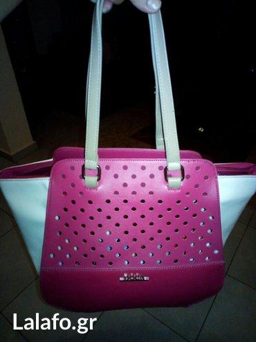 ΣΕΒΗ Doca τσάντα!!! είναι ολοκαίνουργια κ διαθέτη κ μακρύ λουράκι!! σε Galatades