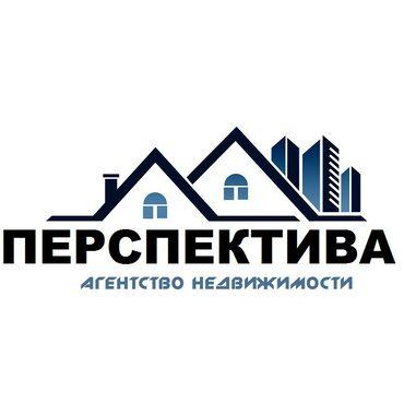 агентства недвижимости бишкек in Кыргызстан | ОСТАЛЬНЫЕ УСЛУГИ: Менеджер в агентство недвижимости и Риэлторы – Условия: обучение