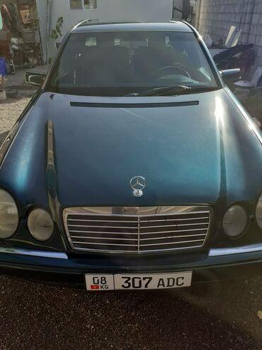 запчасти на мерседес w210 в Кыргызстан: Mercedes-Benz 230 2.3 л. 1996 | 185000 км