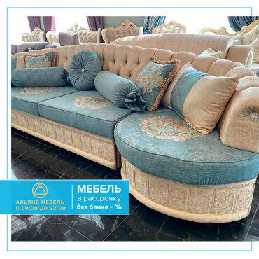 proekt doma в Кыргызстан: Мебель на заказ | Диваны, кресла | Бесплатная доставка