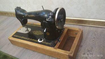 электро швейная машинка в Кыргызстан: Швейная машинка. В очень хорошем состоянии с электро мотором и педалью