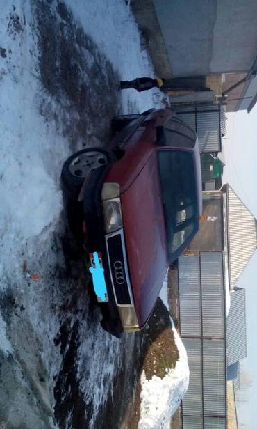 Audi в Беловодское