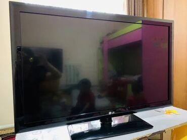 LG телевизор 42диоганальв рабочем состоянии, без косяков!все работает