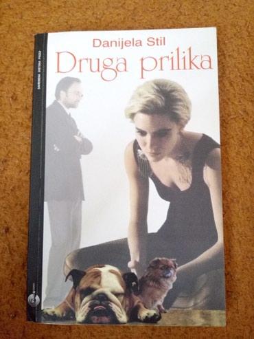 DANIJELA STIL - DRUGA PRILIKA - Cacak