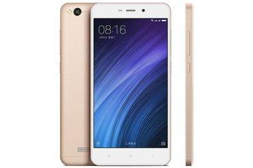 xiaomi-redmi-4a в Азербайджан: Б/у Xiaomi Redmi 4A 16 ГБ Золотой