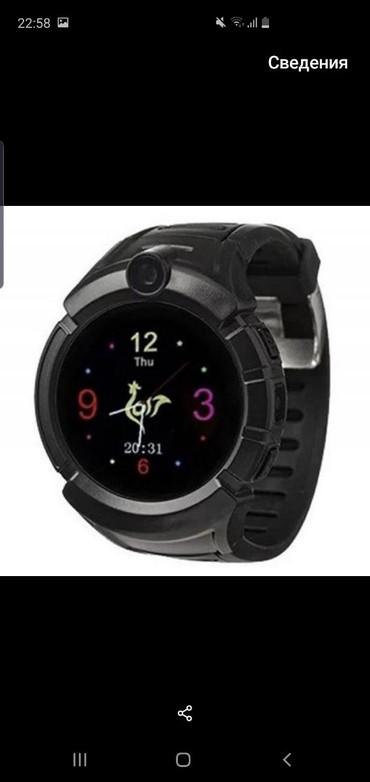 Сдаю в аренду детские GPS часы. часы с камерой и с датчиком снятия с р