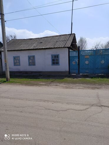 Продажа домов 600000000 кв. м, 4 комнаты