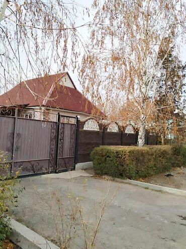 зеркало в комнате в Кыргызстан: Продам Дом 60 кв. м, 3 комнаты