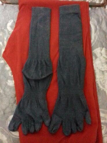 Носки новые 39-40разм, с пальчиками 80