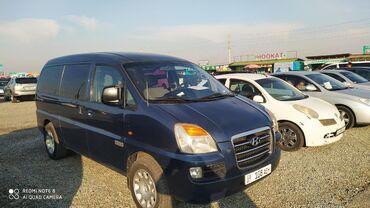 hyundai lavita в Кыргызстан: Hyundai H-1 (Grand Starex) 2.5 л. 2006