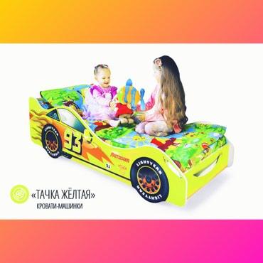 Детская мебель в Кок-Ой: Детская мебель№019Кровати машины в наличии, новые в упаковке