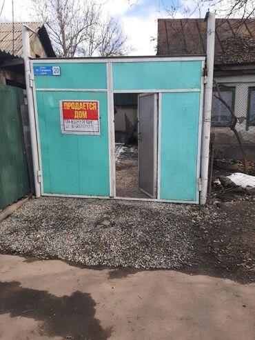 Гладильные доски - Кыргызстан: Пртдаю срочно дом. Две спальни зал кухня. Участок 8 соток. Район