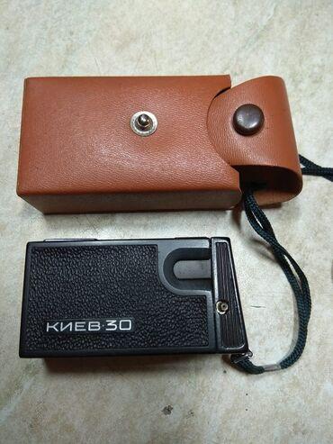 Винтажный фотоаппарат «Киев 30» Миниатюрный (микроформатный) шкальный