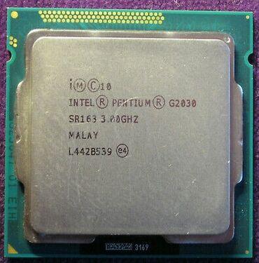 Процессор Pentium g 2030 3ггц 1155