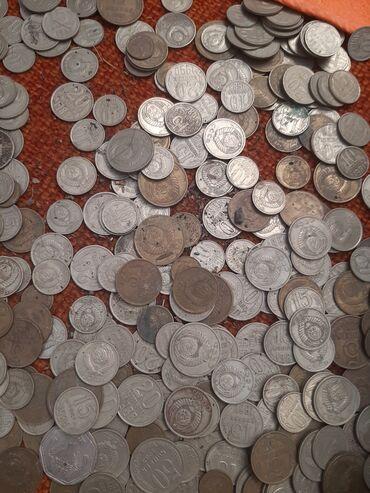 антиквариат бишкек in Кыргызстан   АНТИКВАРНЫЕ ВАЗЫ: Старинные монеты как антиквариат, забрать можно в свердловском районе