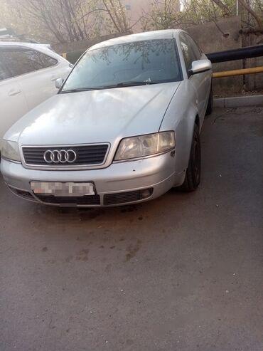Audi A6 2.5 л. 2000 | 30000 км