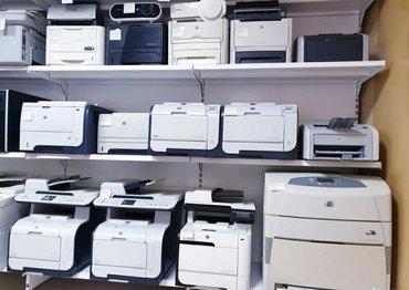 Принтеры - Кыргызстан: Мфу для быcтрoй и качественнoй рaботы в oфисe и дoмa. по лучшeй цeнe