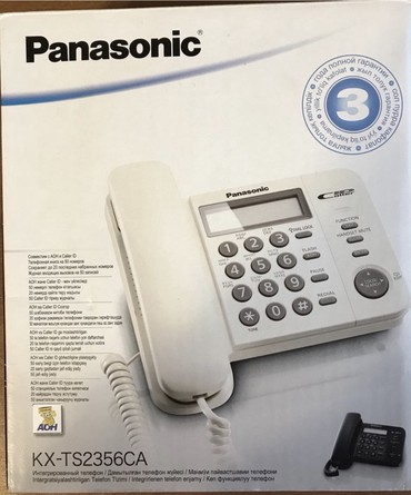 Телефон-моторола-раскладушка - Кыргызстан: Телефон panasonic kx-ts2356ca. Новый! В комплекте: сам аппарат+трубка