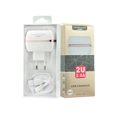 Kucni punjac konfulon c23+s31a 2xusb 5v 2. 4a sa iphone 6/6s kablom - Beograd