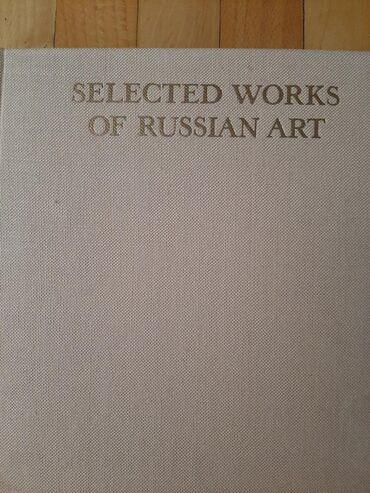 1976-cı ildə rəngli təsvirlərlə rus təsviri sənət əsərləri toplusu.Rus
