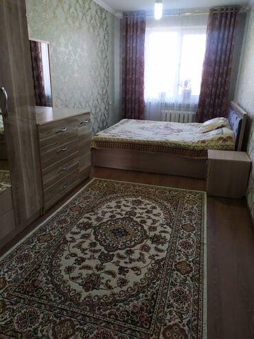 Недвижимость - Токмок: 3 комнаты, 58 кв. м