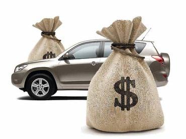 АвтоЛомбард $Акура.$Деньги под залог Авто  Быстро! %договорные.от 0.1%