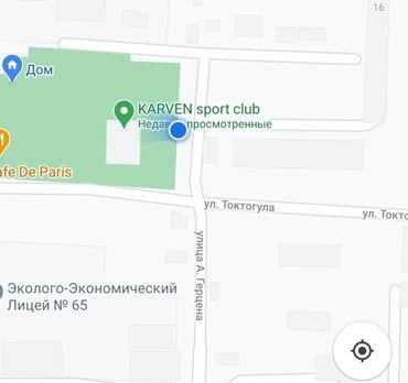 пол дома купить бишкек в Кыргызстан: Продаю красивое тёплое пальто! Кто хочет купить звоните. Размер-54