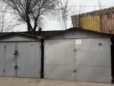 Гаражи - Кыргызстан: Продам Гараж в охраняемом кооперативе 27 А . Ширина 3.30. длина 6