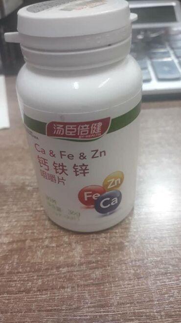 Витамины и БАД - Кок-Ой: Комплекс витаминов + БАДы для взрослых и детей