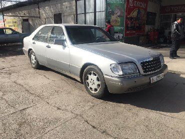 Mercedes-Benz в Токмак: Mercedes-Benz 420 4.2 л. 1992 | 500000 км