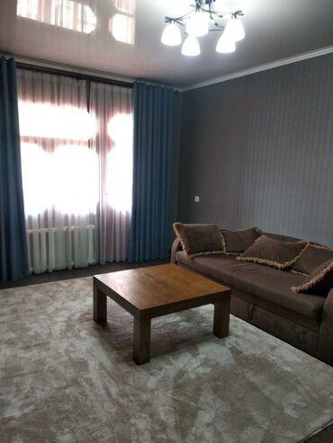 квартиры в продаже в Кыргызстан: Продается квартира: 2 комнаты, 50 кв. м