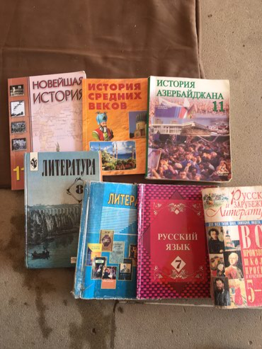 tarix kitablari - Azərbaycan: Tarix ve ededbiyyat kitablari rus dilinde hamisi alana 0.50 q veirir