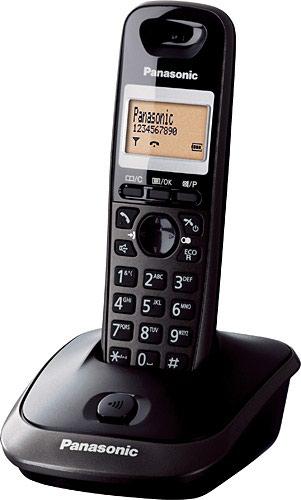 Bakı şəhərində Stasionar telefon Panasonic KX-TG2511