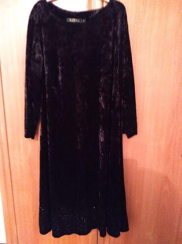 Бархатное платье.надето только один раз.46 размер.подойдет и