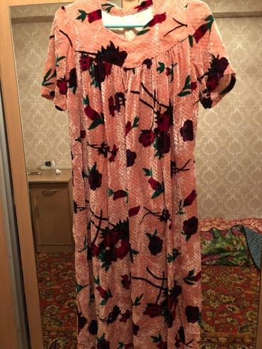 Платья в Чаек: