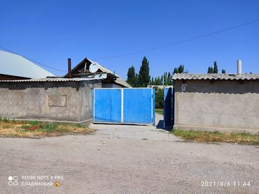 крем прикатен цена в душанбе in Кыргызстан   ПРОДАЖА УЧАСТКОВ: 51 кв. м, 2 комнаты
