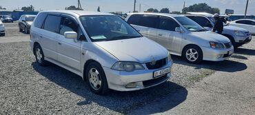 продажа лед ламп на авто в Кыргызстан: Honda Odyssey 2.3 л. 1999 | 280 км
