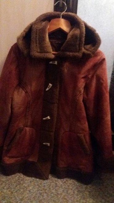 Куртка зимние в Бает